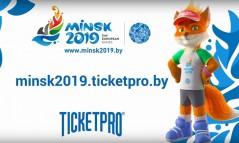 До торжественного открытия II Европейских игр осталось три дня! Не пропустите!